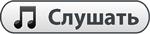 Яндекс. Диск.